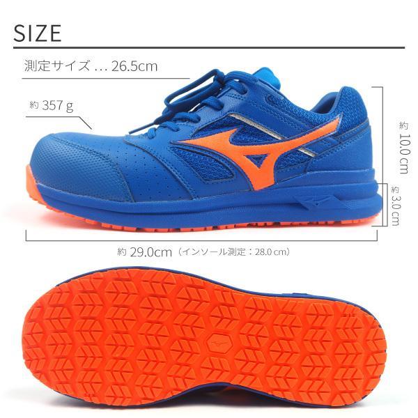 ミズノ mizuno プロテクティブスニーカー 安全作業靴 紐タイプ ALMIGHTY LS? 11L オールマイティLS?11L F1GA2100 メンズ 樹脂先芯|shoesbase2nd|07