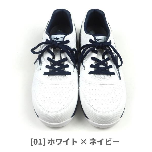 ミズノ mizuno プロテクティブスニーカー 安全作業靴 紐タイプ ALMIGHTY LS? 11L オールマイティLS?11L F1GA2100 メンズ 樹脂先芯|shoesbase2nd|08