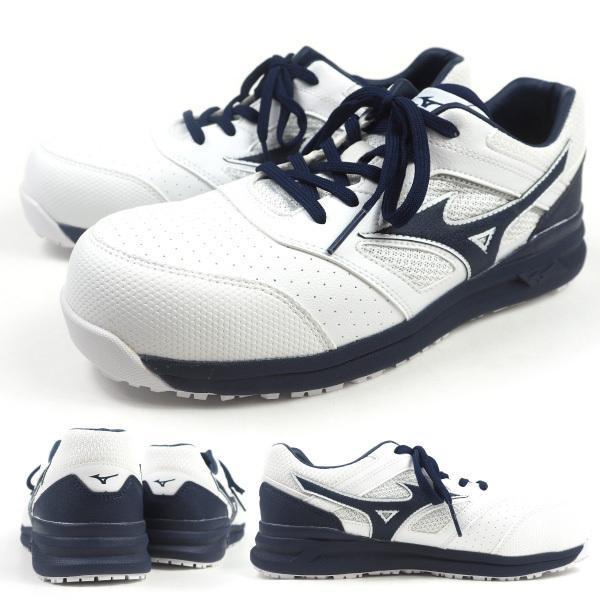 ミズノ mizuno プロテクティブスニーカー 安全作業靴 紐タイプ ALMIGHTY LS? 11L オールマイティLS?11L F1GA2100 メンズ 樹脂先芯|shoesbase2nd|09