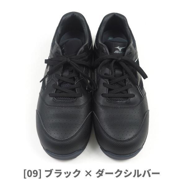 ミズノ mizuno プロテクティブスニーカー 安全作業靴 紐タイプ ALMIGHTY LS? 11L オールマイティLS?11L F1GA2100 メンズ 樹脂先芯|shoesbase2nd|10