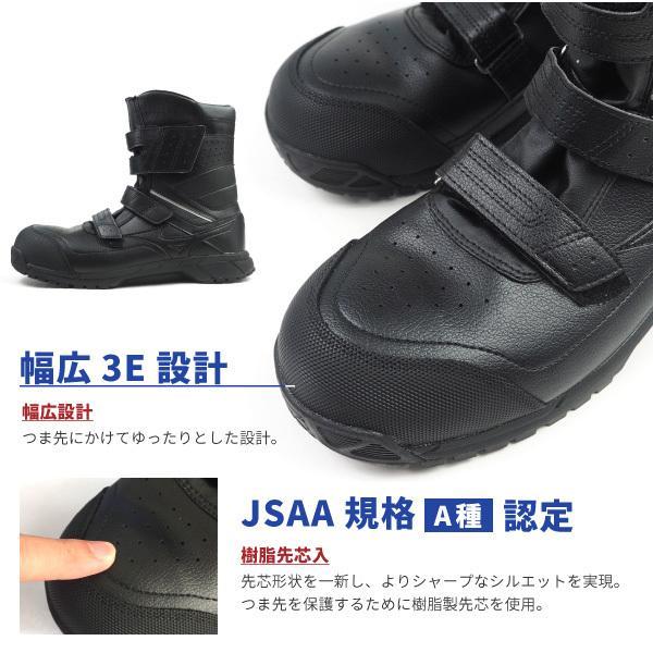 ミズノ mizuno プロテクティブスニーカー 半長靴 安全作業靴 ALMIGHTY BS29H オールマイティBS29H F1GA2102 メンズ 樹脂先芯 JSAA規格A種 shoesbase2nd 03
