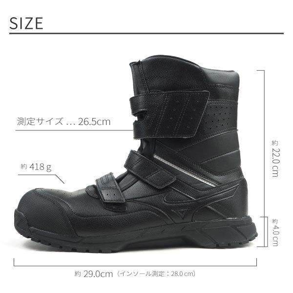 ミズノ mizuno プロテクティブスニーカー 半長靴 安全作業靴 ALMIGHTY BS29H オールマイティBS29H F1GA2102 メンズ 樹脂先芯 JSAA規格A種 shoesbase2nd 07