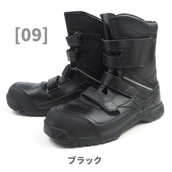 ミズノ mizuno プロテクティブスニーカー 半長靴 安全作業靴 ALMIGHTY BS29H オールマイティBS29H F1GA2102 メンズ 樹脂先芯 JSAA規格A種 shoesbase2nd 08
