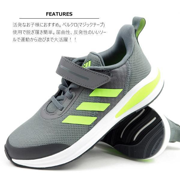 アディダス adidas スニーカー FortaRun AC K FV2626 キッズ ジュニア ランニングシューズ 運動靴|shoesbase2nd|02