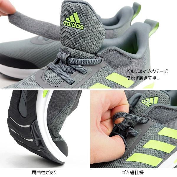 アディダス adidas スニーカー FortaRun AC K FV2626 キッズ ジュニア ランニングシューズ 運動靴|shoesbase2nd|03