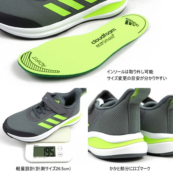 アディダス adidas スニーカー FortaRun AC K FV2626 キッズ ジュニア ランニングシューズ 運動靴|shoesbase2nd|04