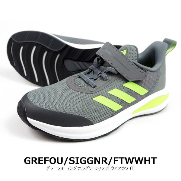 アディダス adidas スニーカー FortaRun AC K FV2626 キッズ ジュニア ランニングシューズ 運動靴|shoesbase2nd|05