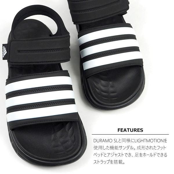 アディダス adidas スポーツサンダル DURAMO SL SANDAL FY6035 メンズ レディース サンダル ジュニア 歩きやすい|shoesbase2nd|02