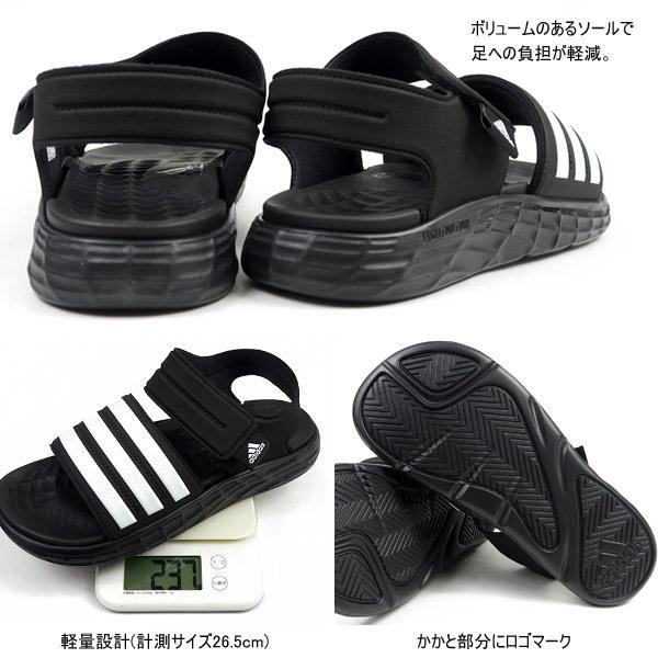 アディダス adidas スポーツサンダル DURAMO SL SANDAL FY6035 メンズ レディース サンダル ジュニア 歩きやすい|shoesbase2nd|04