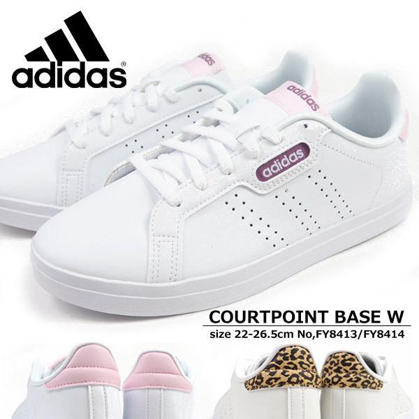 アディダス adidas スニーカー COURTPOINT BASE W FY8413/FY8414 レディース 白スニーカー ローカット コートタイプ カジュアル シンプル ヒョウ柄 レオパード|shoesbase2nd
