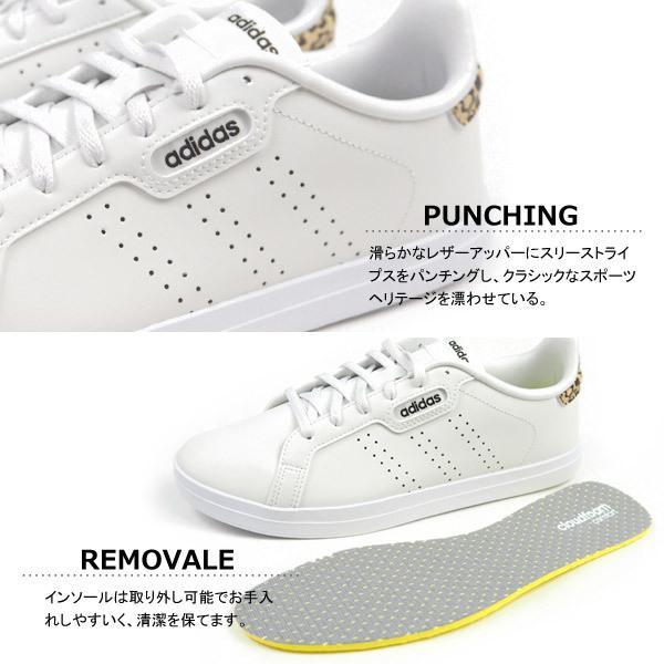 アディダス adidas スニーカー COURTPOINT BASE W FY8413/FY8414 レディース 白スニーカー ローカット コートタイプ カジュアル シンプル ヒョウ柄 レオパード|shoesbase2nd|02