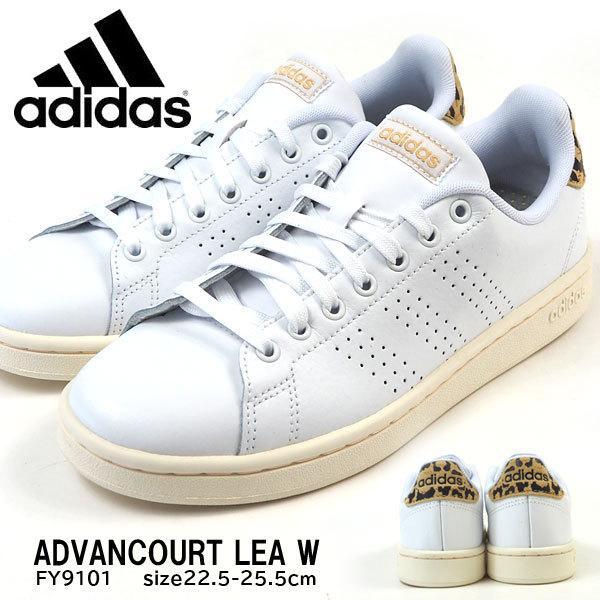 adidas アディダス スニーカー ADVANCOURT LEA W FY9101 レディース|shoesbase2nd