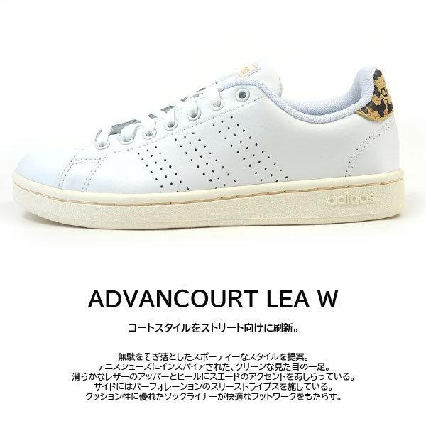 adidas アディダス スニーカー ADVANCOURT LEA W FY9101 レディース|shoesbase2nd|02