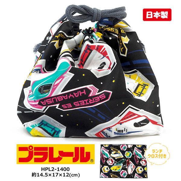 プラレール ランチ袋 巾着ランチ プラレール 1182231 HPL2-1400 キッズ|shoesbase2nd