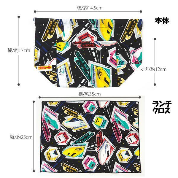 プラレール ランチ袋 巾着ランチ プラレール 1182231 HPL2-1400 キッズ|shoesbase2nd|03
