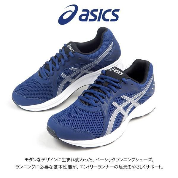 アシックス asics JOLT 2 1011A206 ランニングシューズ メンズ shoesbase2nd 02