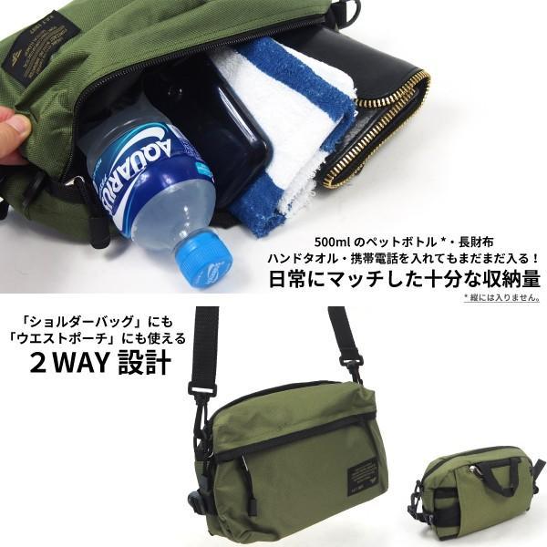 Kajimeiku カジメイク FORECAST フォーキャスト  9104 Waist Bag ウエストバッグ メンズ レディース|shoesbase2nd|02