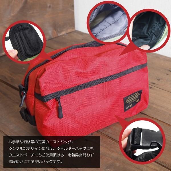 Kajimeiku カジメイク FORECAST フォーキャスト  9104 Waist Bag ウエストバッグ メンズ レディース|shoesbase2nd|03