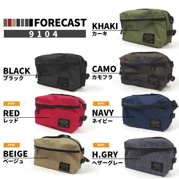 Kajimeiku カジメイク FORECAST フォーキャスト  9104 Waist Bag ウエストバッグ メンズ レディース|shoesbase2nd|04