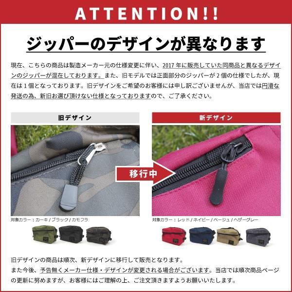 Kajimeiku カジメイク FORECAST フォーキャスト  9104 Waist Bag ウエストバッグ メンズ レディース|shoesbase2nd|08