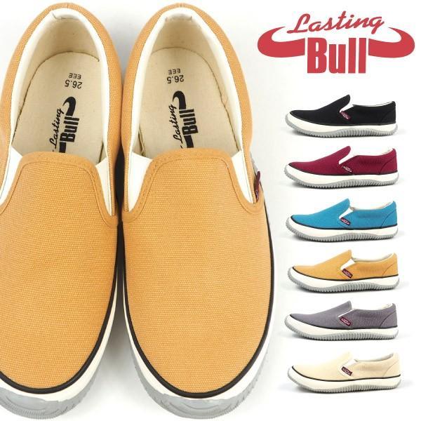 福山ゴム スリッポンスニーカー 作業靴 ラスティングブル LB-011 メンズ shoesbase2nd