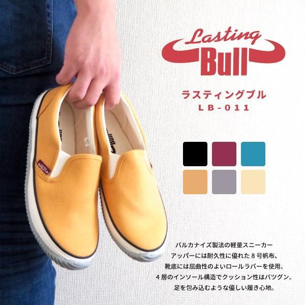 福山ゴム スリッポンスニーカー 作業靴 ラスティングブル LB-011 メンズ shoesbase2nd 02