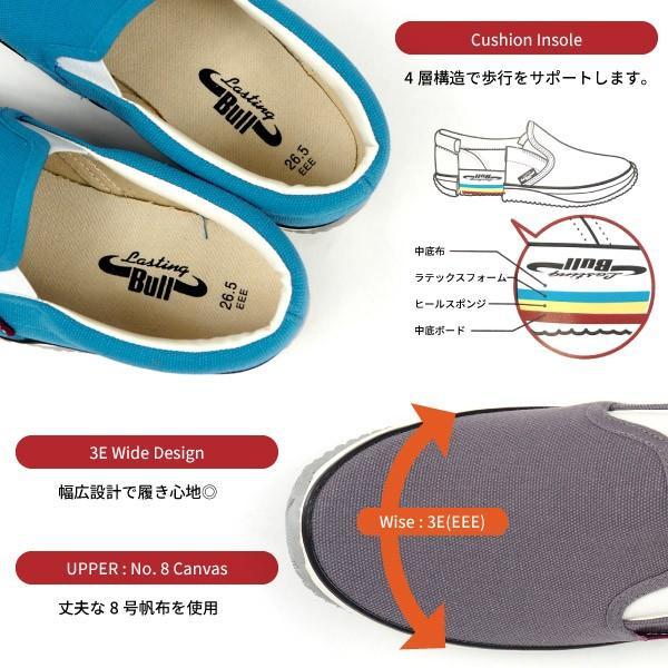 福山ゴム スリッポンスニーカー 作業靴 ラスティングブル LB-011 メンズ shoesbase2nd 03
