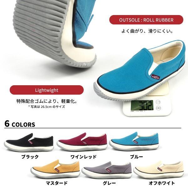 福山ゴム スリッポンスニーカー 作業靴 ラスティングブル LB-011 メンズ shoesbase2nd 04