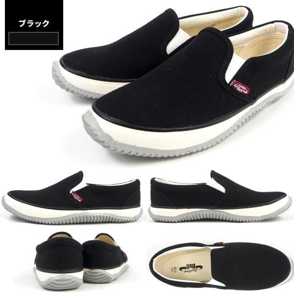 福山ゴム スリッポンスニーカー 作業靴 ラスティングブル LB-011 メンズ shoesbase2nd 05