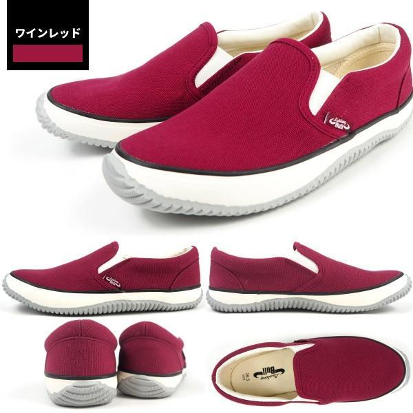福山ゴム スリッポンスニーカー 作業靴 ラスティングブル LB-011 メンズ shoesbase2nd 06