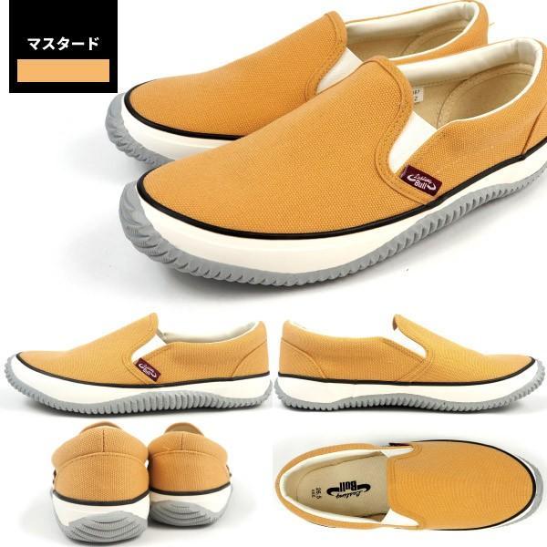 福山ゴム スリッポンスニーカー 作業靴 ラスティングブル LB-011 メンズ shoesbase2nd 08
