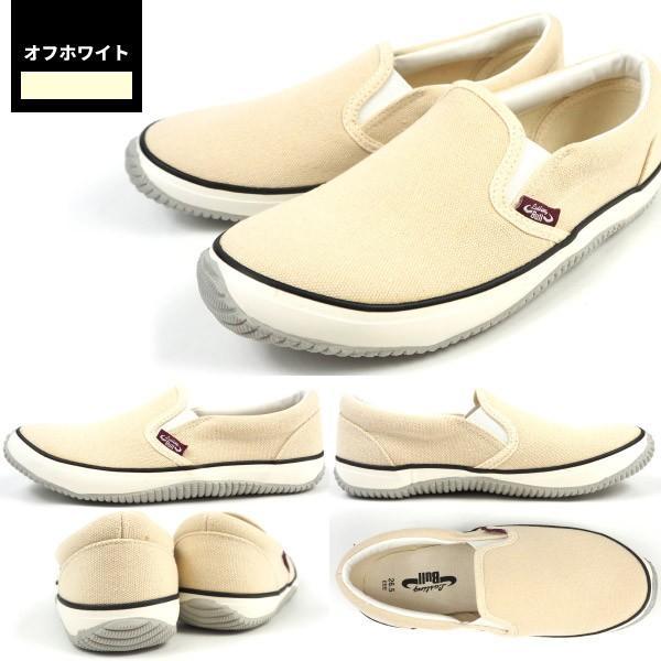福山ゴム スリッポンスニーカー 作業靴 ラスティングブル LB-011 メンズ shoesbase2nd 10