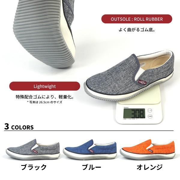 福山ゴム スリッポンスニーカー 作業靴 ラスティングブル LB-031 メンズ shoesbase2nd 04