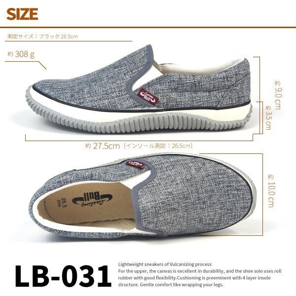 福山ゴム スリッポンスニーカー 作業靴 ラスティングブル LB-031 メンズ shoesbase2nd 05