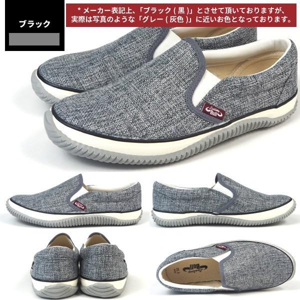 福山ゴム スリッポンスニーカー 作業靴 ラスティングブル LB-031 メンズ shoesbase2nd 06