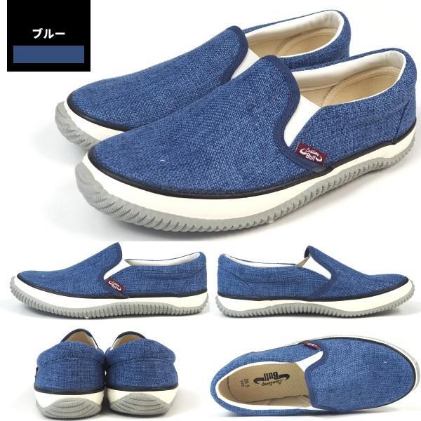 福山ゴム スリッポンスニーカー 作業靴 ラスティングブル LB-031 メンズ shoesbase2nd 07