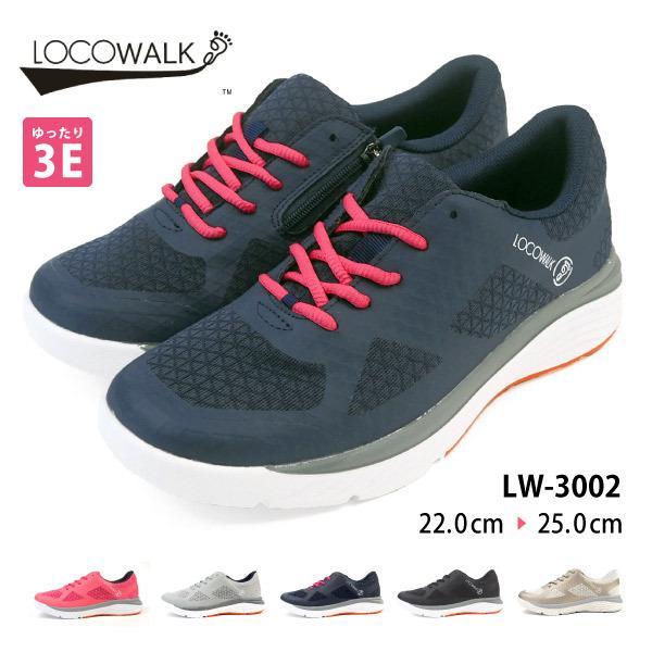 ロコウォーク LOCOWALK スニーカー LW-3002 レディース|shoesbase2nd