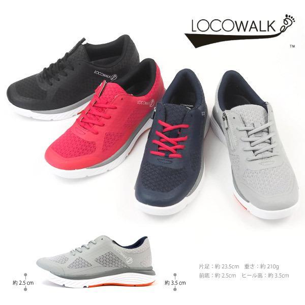 ロコウォーク LOCOWALK スニーカー LW-3002 レディース|shoesbase2nd|02