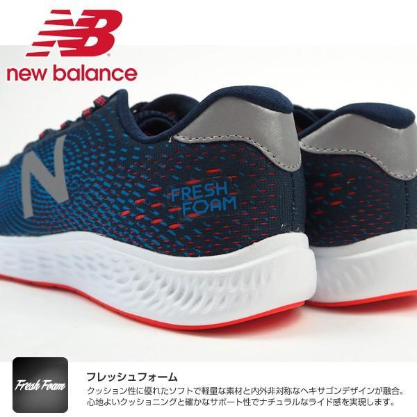 new balance ニューバランス ランニングシューズ MARNX LF1 LH1 LL1 FRESH FOAM ARISHI NEXT M  メンズ shoesbase2nd 02