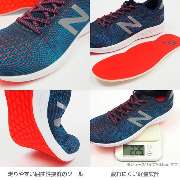 new balance ニューバランス ランニングシューズ MARNX LF1 LH1 LL1 FRESH FOAM ARISHI NEXT M  メンズ shoesbase2nd 03