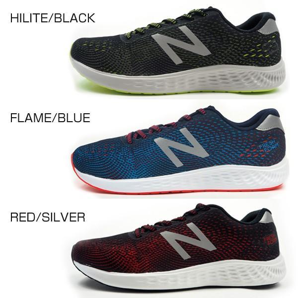 new balance ニューバランス ランニングシューズ MARNX LF1 LH1 LL1 FRESH FOAM ARISHI NEXT M  メンズ shoesbase2nd 04