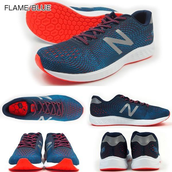 new balance ニューバランス ランニングシューズ MARNX LF1 LH1 LL1 FRESH FOAM ARISHI NEXT M  メンズ shoesbase2nd 06