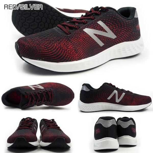 new balance ニューバランス ランニングシューズ MARNX LF1 LH1 LL1 FRESH FOAM ARISHI NEXT M  メンズ shoesbase2nd 07