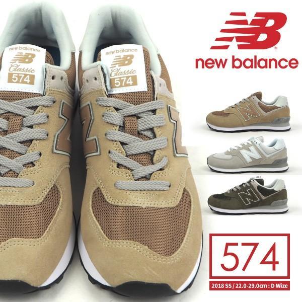 ニューバランス スニーカー ML574 EBE EGO EGW  メンズ レディース|shoesbase2nd