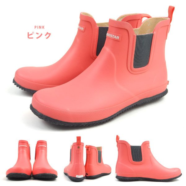 ムーンスター レアリゼ realiser レインブーツ MS RLS02 レディース 軽作業 ガーデニング 園芸 作業靴 農業 長靴 ショートブーツ shoesbase2nd 08