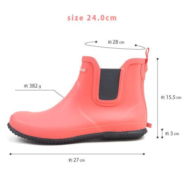 ムーンスター レアリゼ realiser レインブーツ MS RLS02 レディース 軽作業 ガーデニング 園芸 作業靴 農業 長靴 ショートブーツ shoesbase2nd 09