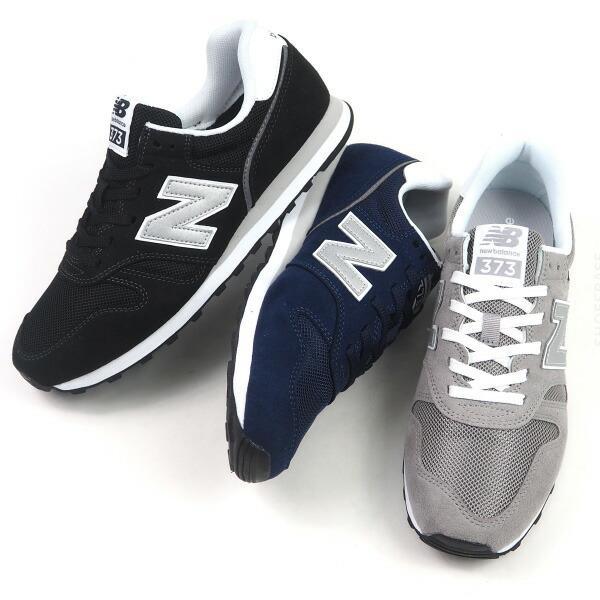 ニューバランス new balance スニーカー ML373 KB2/KN2/KG2 メンズ ランニングスタイル メッシュ ウォーキング|shoesbase2nd|04