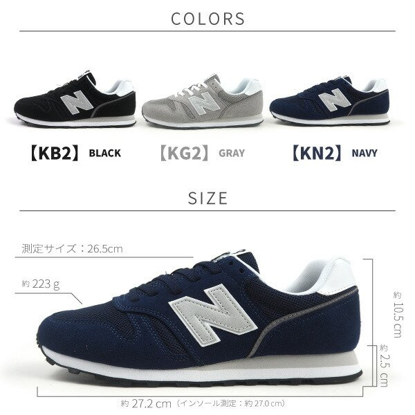 ニューバランス new balance スニーカー ML373 KB2/KN2/KG2 メンズ ランニングスタイル メッシュ ウォーキング|shoesbase2nd|05