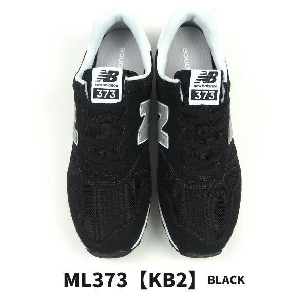 ニューバランス new balance スニーカー ML373 KB2/KN2/KG2 メンズ ランニングスタイル メッシュ ウォーキング|shoesbase2nd|06