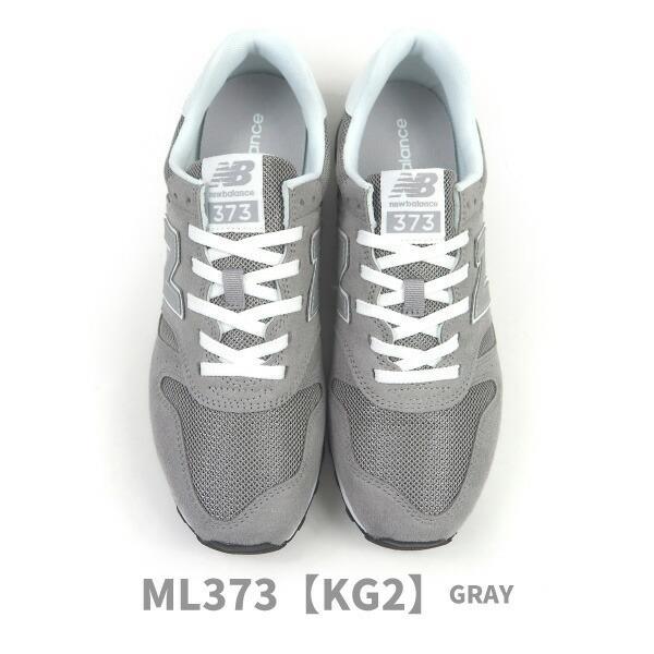 ニューバランス new balance スニーカー ML373 KB2/KN2/KG2 メンズ ランニングスタイル メッシュ ウォーキング|shoesbase2nd|08